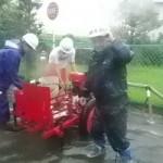 水害対応中!!!
