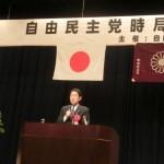 「日本の外交課題」を聞く!