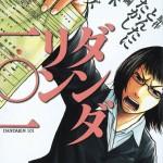 富士山紙フェアで「マンガ・小説教室」開催!