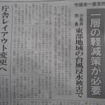一層の軽減策が必要 小長井市長東部地域の台風浸水被害で