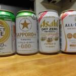 ノンアルコールビールは優れもの!!
