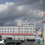 スーパーホテル富士宮がグランドオープンします!!