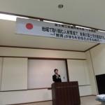 未来の富士市を創造する為のキャリア教育