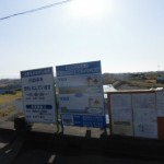 沼川、須津川、春山川の一部浚渫が始まっています。