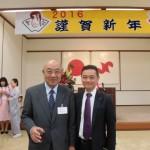 富士商工会議所新年賀詞交換会での会頭、市長の挨拶は・・