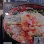 「駿河ちゃっきり丼」を既にちゃっかりいただきました!