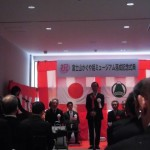 世界でただひとつの「富士山かぐや姫ミュージアム」オープン