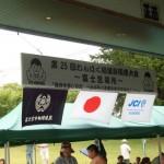 わんぱく相撲全国大会での活躍に期待膨らむ!