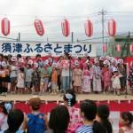 岳南電車の歌で大盛り上がり!!!