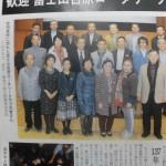 朝日新聞社を見学をして!