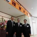 新たな会頭のもとでの富士商工会議所新年賀詞交歓会