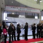 JR新富士駅「富士山口」改名を機会に更なる利用促進策は求めたい!!