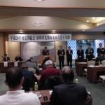 静岡県県電機商業組合富士支部定期総会