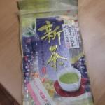 とりあえず新茶と菖蒲湯で一休み!