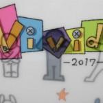 姪がデザインした富嶽祭でのファイルとバッチ