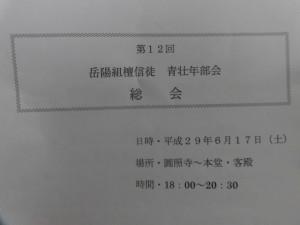 CIMG0475