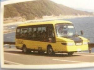 CIMG0662