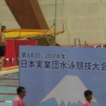 県営水泳場にサブプールを!!