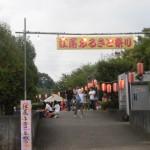 江尾ふるさと祭り、故郷の暖かさを感じます。
