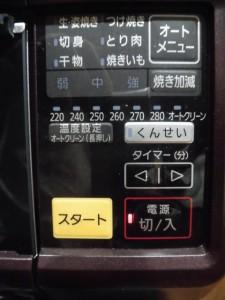 CIMG0023