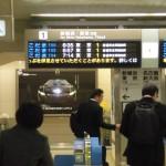 新幹線新富士駅の乗降客数を増やさなければ・・