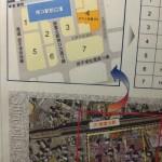 新富士駅駅前商業地域の状況