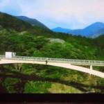 キムタクも来た須津川渓谷の整備推進を!!