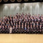 富士山吉原ロータリークラブ奨学会50周年