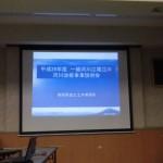 水害対策事業江尾江川拡幅の進捗状況は?