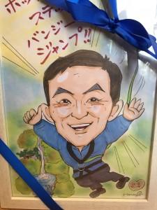 1}バンジージャンプ絵