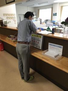 かぐや富士2