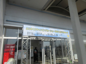IMG_8325