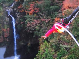富士バンジー挑戦